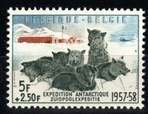 Belgium #B605b   MNH CV $35.00 (X914)
