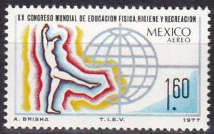 Mexico #C546 MNH (SU7310)