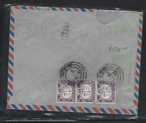 HONG KONG (P0511B) 1966 INCOMING COVER FROM UK SHORT PAID POSTAGE DUE 10CX3