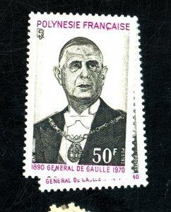 FRENCH POLYNESIA #270-1 MINT VF OG HR Cat $52
