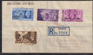 Bahrain SC  64-7  First Day Cover