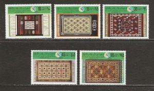 Libya Scott catalog # 805-809 Unused Hinged