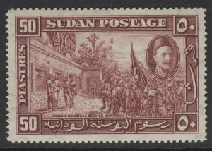 SUDAN SG67 1935 50p RED-BROWN MNH