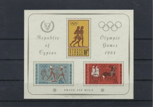 Cyprus MNH Tokyo Olympic Games Stamps Sheet Ref: R7128