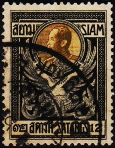 Thailand. 1910 12s S.G.144 Fine Used