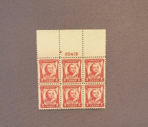 690, Pulaski, Plate Block of 6, Mint OGNH,  VF, CV $24.00
