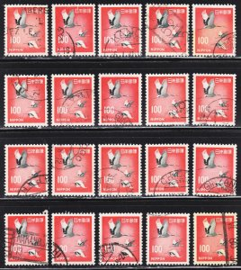 Japan Scott 888A F to VF used x 20 stamps. All different. All fault free. Lot A