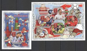PL3 2018 IVORY COAST FOOTBALL WORLD CUP RUSSIA MESSI NEYMAR RONALDO 1KB+1BL MNH