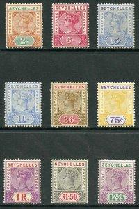 Seychelles SG28/36 QV Colour Change set (18c tone spot and 36c brown gum) M/Mint