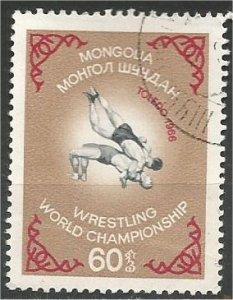 MONGOLIA, 1966, CTO 60m, Wrestling Scott 417