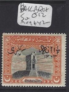 PAKISTAN BAHAWALPUR (P2208B)  SG O12   MOG