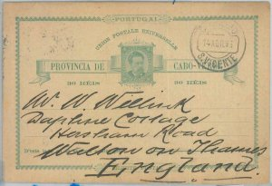 82126 - PORTUGAL Cabo Verde -  POSTAL HISTORY -  STATIONERY CARD to GB  1895
