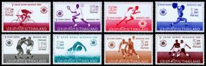 Thailand Scott 442-449 (1966) Mint LH VF Complete Set, CV $95.00 C