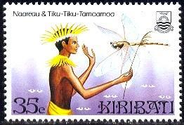 Legend, Dragonfly, Kiribati stamp SC#450 MNH