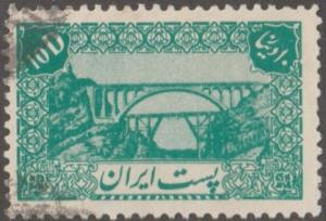 Persia, stamp, Stamp, Scott# 879, bridge, blue/green, 10 D, #AOO94
