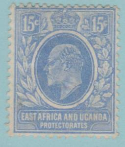 East Africa and Uganda 36 Mint Hinged OG *  - No Faults! Very Fine