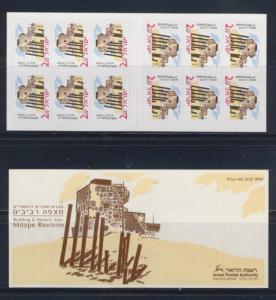 ISRAEL STAMPS 2005 HISTORIC MITZPE REVIVIM BOOKLET 40B MNH