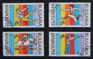 Sport, Bulgaria, 1989, (№1447-T)