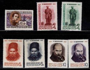 Russia Scott 2852-2858 MNH** set