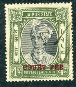 India - Jaipur - Court Fee - Four Anna -Maharajah Sir Sawai Man Singhji Bah...