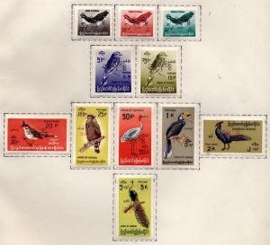 Burma Scott 197-208,SG 195-206 Missing Sc.201,SG 200 Birds Mint LH