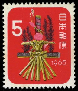 Japan #829 Year of the Snake; MNH