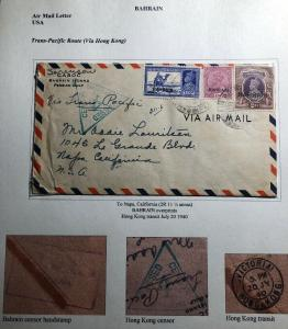 1940 Bahrein Island India Airmail Cover To Napa CA USA Trans Pacific Route