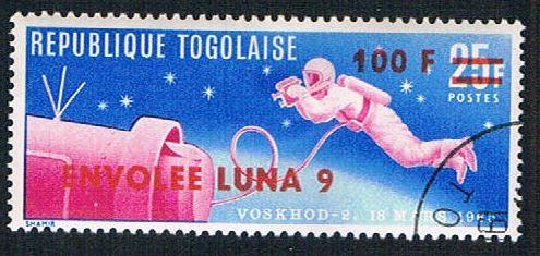 Togo 565 Used Space (BP1248)