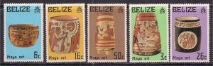 Belize British Honduras 1975 QE2 5 x Maya Pottery designs MM to 50ct ( A517 )