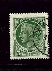 Crete 51 Used 1900 issue