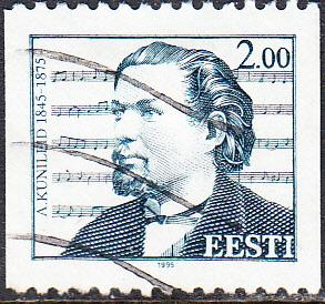Estonia #296  Used