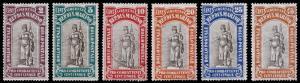 San Marino Scott B3-B8 (1918) Mint/Used H VF, CV $22.50