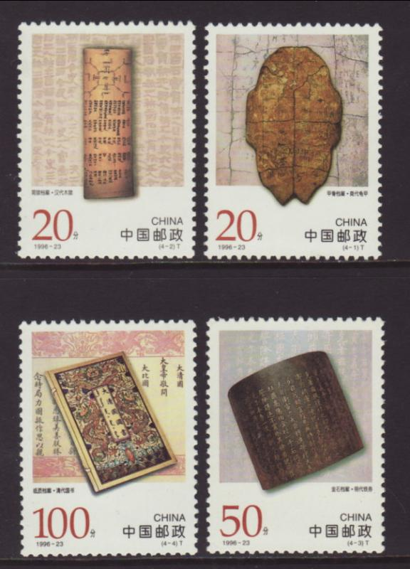 China People's Republic 2717-2720 MNH VF