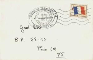 France Franchise Militaire Flag Military Stamp 1971 17 La Rochelle R.P, Chare...