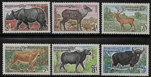 Cambodia #295-300 MNH Set - Wild Animals