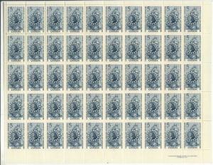 Canada - 1966 De La Salle Plate Sheet of 50 VF-NH #446 - USC Cat. $17.85