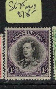 Niue SG 75 MOG (9ewt)