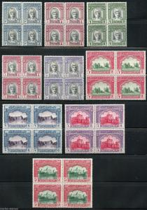 PAKISTAN BLOCKS OF FOUR  SCOTT#2/15 SG#19/32  MINT NH ONE 2 RUPEE THIN AS SHOWN
