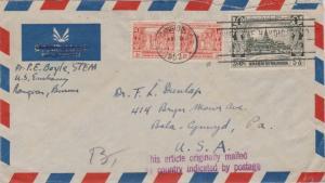 Burma 1a Bell (2) and 3a6p Royal Palace 1952 Washington, D.C. Airmail to Bala...