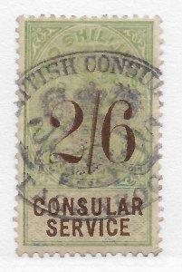 Great Britain Queen Victoria 2/6 Consular Service Fee used