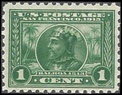 401 Mint,OG,HR... SCV $25.00