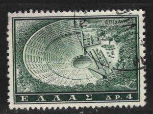 Greece Scott 700 Used  stamp