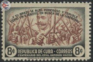 Cuba 1948 Scott 426 | MNH | CU18742
