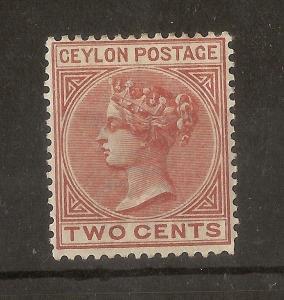 Ceylon 1883 2c SG146 Mint Cat£75