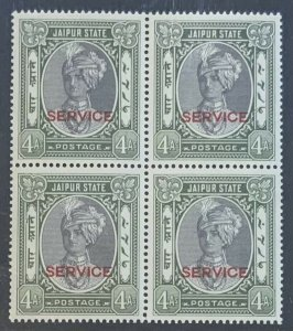 INDIA JAIPUR STATE 1942 4A SERVICE SGO28 UNMOUNTED MINT BLOCK OF 4..CAT £36