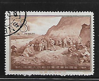 PEOPLE'S REPUBLIC OF CHINA, 315, USED, CROSSING YELLOW RIVER