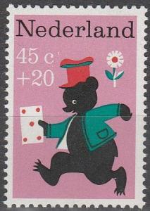 Netherlands #B433  MNH F-VF (SU6360)