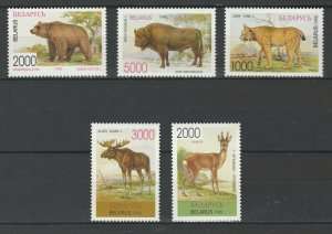 Belarus 1995 Fauna Animals 5 MNH stamps