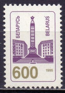Belarus. 1995. 101. Standard. MNH.