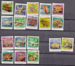 J28400 1984 cook island mnh part of set #787//805 marine life